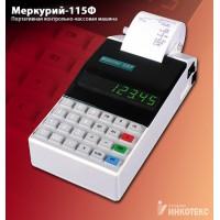 Меркурий-115Ф